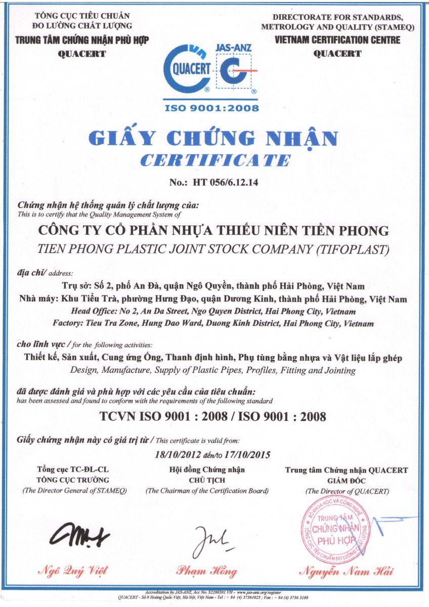 Tiêu chuẩn ISO Ống HDPE
