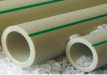Ống Nhựa Chịu Nhiệt PPR Tiền Phong